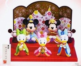 Mickey Mouse Minnie Mouse Hina Doll Limited in ... - $222.75