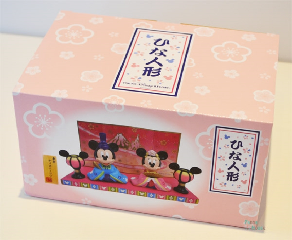 Tokyo Disney Store Limited Ring pillow