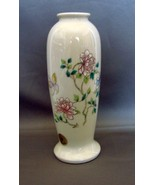 "Takahashi Cho-Cho Porcelain Vase 6 1/4"" Tall With Floral Design - $14.90"