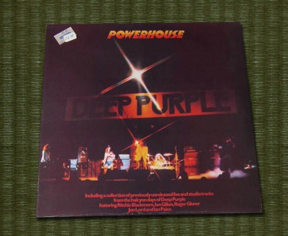 Factory Sealed Deep Purple Powerhouse LP Original 1977