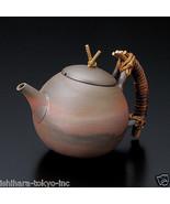 [Premium] Tokoname Pottery : SEIJI ITO - Japanese Kyusu tea pot 450cc Ce... - $252.45