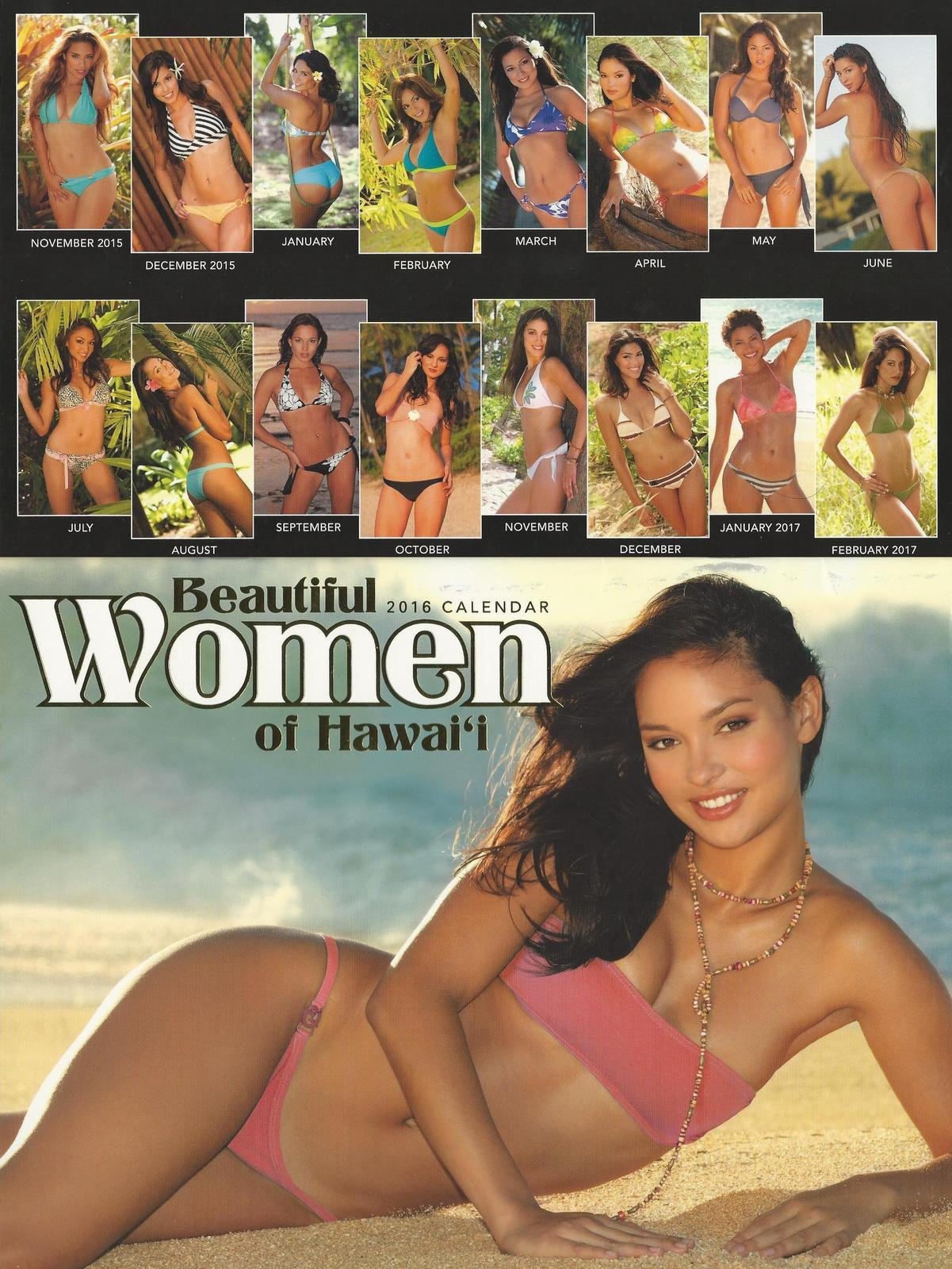 2016 Hawaii Calendar Beautiful Women Of And 50 Similar Items