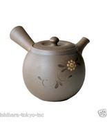 Tokoname Pottery : FLOWER - Japanese Kyusu tea pot 300cc Ceramic Fine Mesh - $118.75