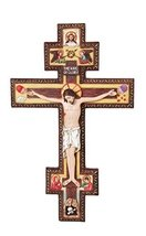 12 Inch Byzantine The King of Glory Crucifix Statue Figurine - $31.18