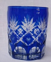 Blue Bohemian Star Cut Glass Overlay Pickle Jar Tumbler Glass Collectible New - $48.97