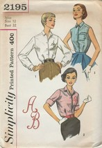 Vintage Sewing Pattern Simplicity 2195 Misses Blouse Size 12 - $6.92