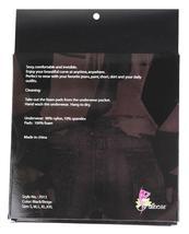 NEW WOMEN'S FULLNESS BUTT BOOSTER LIFTER SUPPORT SHAPER PANTY BEIGE #7013 image 3