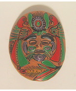 Mayan Mexican Tribal Warrior Mask Painted Ceramic - $31.18