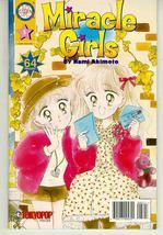 MIRACLE GIRLS #5 (TokyoPop) - $1.00