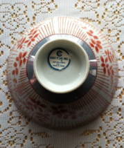 Vintage Japanese Porcelain Rice Bowl Cost Plus Inc. Brownish Red Floral ... - $10.00