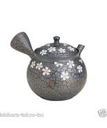 Tokoname Pottery : SAKURA (A) - Japanese Kyusu tea pot 350cc Ceramic Mesh - $140.25
