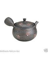 Tokoname Pottery : SAKURA (B) - Japanese Kyusu tea pot 210cc Ceramic Mesh - $162.69