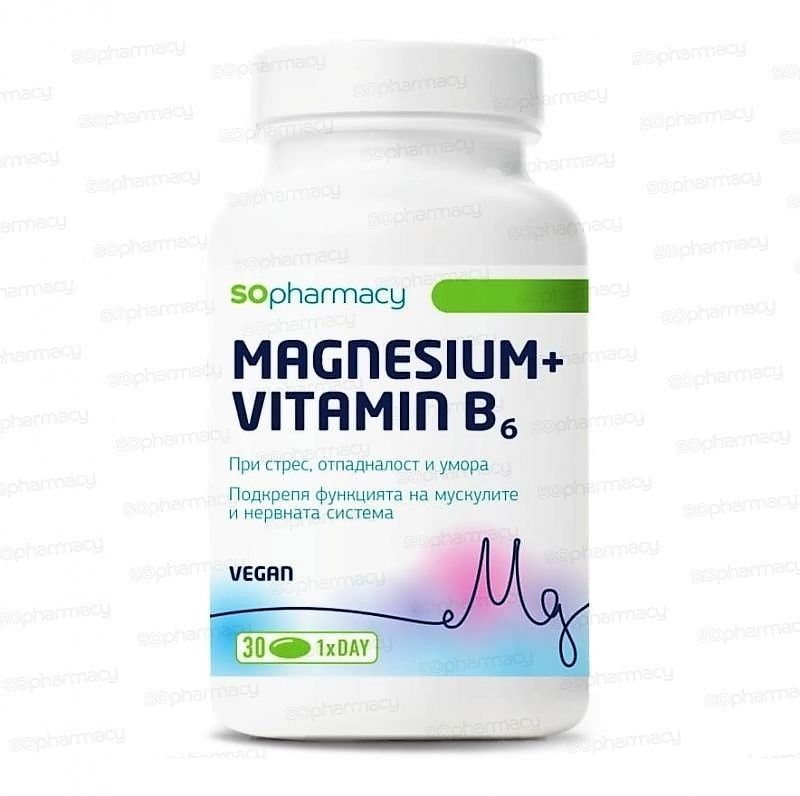 Magnesium And Vitaminb6 For Normal Function And 49 Similar Items