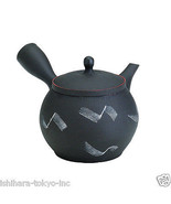 Tokoname Pottery : SEKIRYU - Japanese Kyusu tea pot 360cc - $91.62
