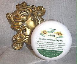 Alluring Scented Goat Milk Shea Body Butter 8oz - $9.50