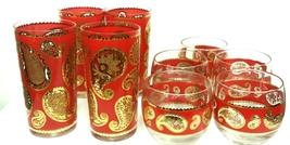 Vintage Culver Glass - $99.98