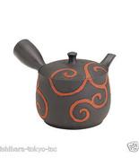 Tokoname Pottery : SEKIRYU - Japanese Kyusu tea pot 300cc Ceramic Mesh - $150.54