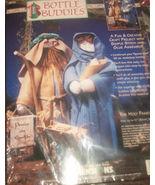 The Holy Family Bottle Buddies felt kit Dimensions - $7.00