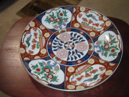 Gold Old Imari Phoenix Hand Painted Floral Gold Rim 15.5 Round Platter - $225.00