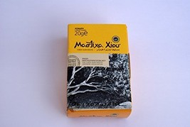 Greece, Greek Chios (Xios) Mastic Gum ( Mastiha or Mastixa ) 20 Gr Box New - $11.89