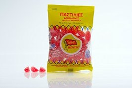 Viap Mentel Aromatic Gum Pastilles (Pack of 12) [Misc.] - $39.50