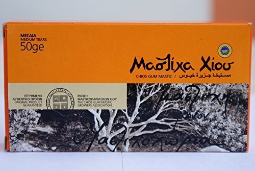 Greece, Greek Chios (Xios) Mastic Gum ( Mastiha or Mastixa ) 50 Gr Box New