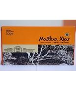 Greece, Greek Chios (Xios) Mastic Gum ( Mastiha or Mastixa ) 50 Gr Box New - $17.22