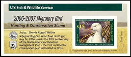 RW73A, $15 DUCK STAMP SELF-ADHESIVE PANE - PRICED TO SELL QUICKLY - Stua... - $22.00