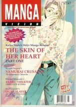 MANGA VIZION Vol. 3 #5 NM! - $1.50