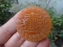 Hand carved natural  jade jadeite Wealth charm good luck pendant  - $10.88