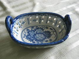 1990'S Hong Kong Porcelain Blue and White Floral Handled 5 X 3.5 Basket ... - $125.00