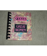 Great Quotes from Great Women 1991 Successories Library w Lifetime TV HC... - $12.86
