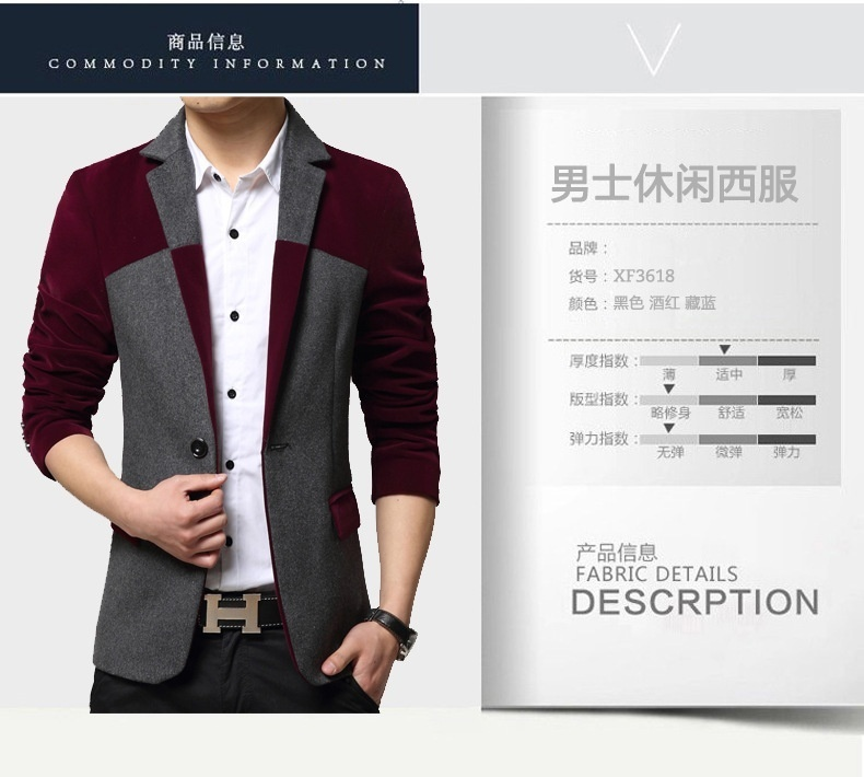 2018 male Korean men's casual suit suit slim tide male coat