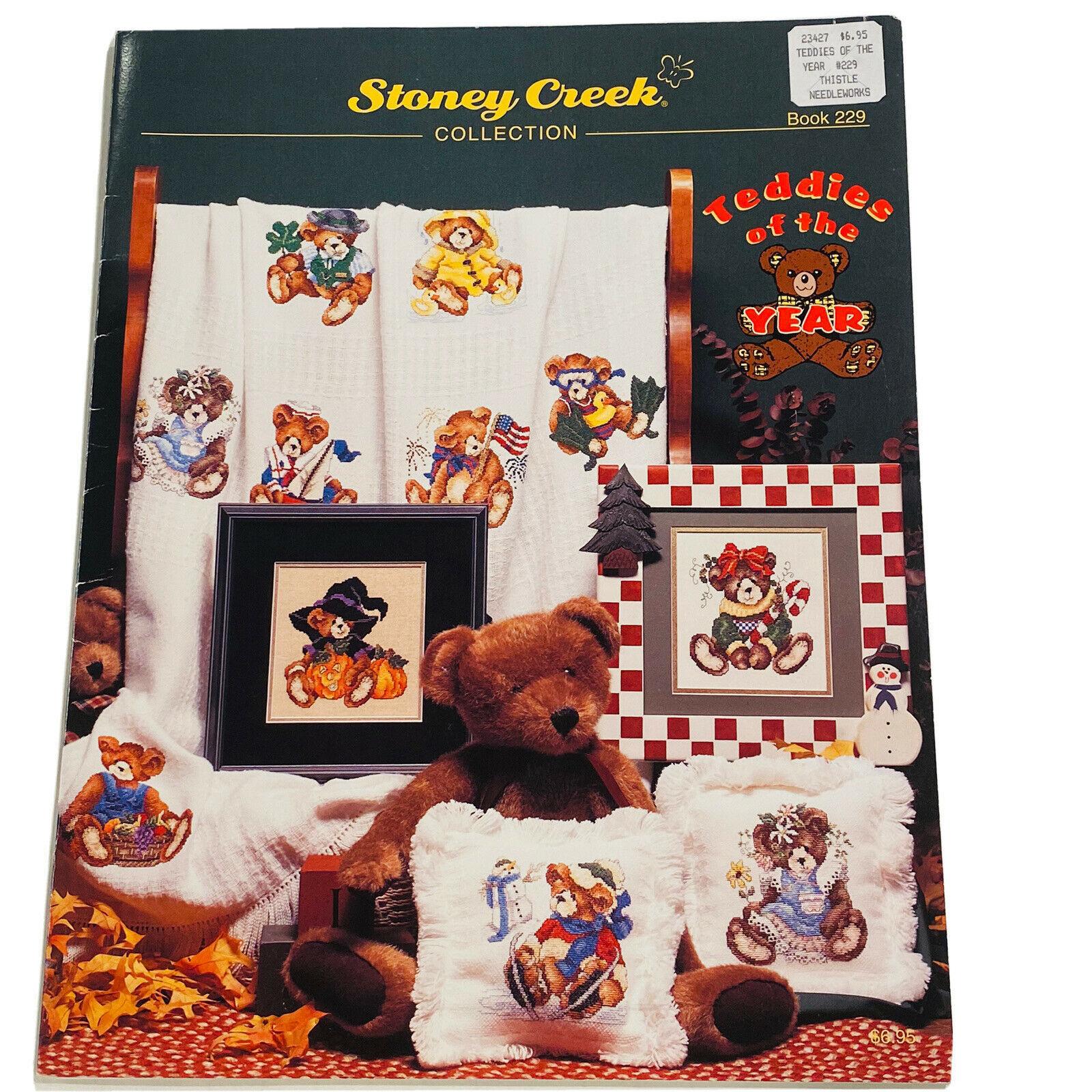 Teddies of the Year Stoney Creek Pattern Book #229 ©1999 LADY ELIZABETH AFGHAN - $8.86