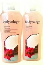 2 Bottles Bodycology 16 Oz Coconut Hibiscus Antioxidant Moisturizing Bod... - $17.81