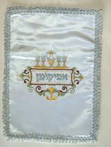Judaica Passover Pesach Seder Matzo Cover Afikoman White Satin Sacred Art image 3