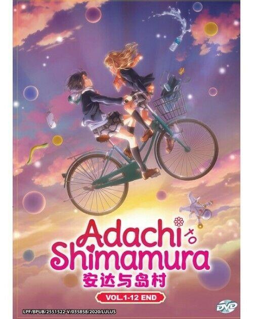 Adachi to Shimamura DVD Vol. 1-12 End Ship From USA