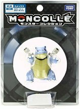 Pokemon Monsters Collection SP_03 Blastoise - $48.08