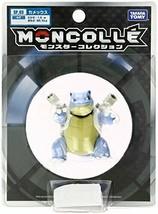 Pokemon Monsters Collection SP_03 Blastoise - $62.54