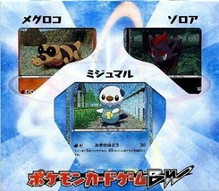 Pokemon Card Game BW collection sheet departure of fellow Mijumaru - $13.46
