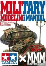 Tamiya Mm Series Pictorial Book Military Modeling Manual 19 Hobby Japan - $33.94