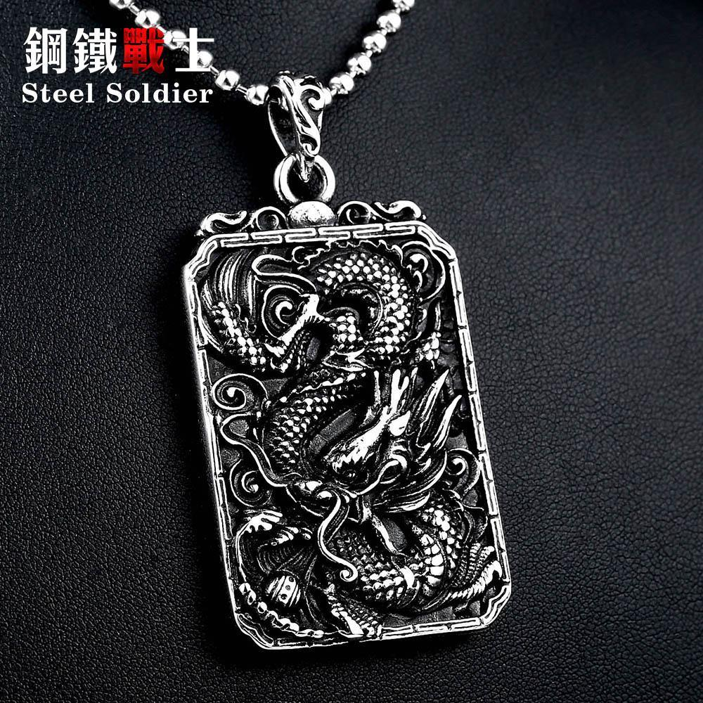 Steel Soldier Dragon / Chinese Theme Men's / Gents Charm Pendant / Necklace image 4