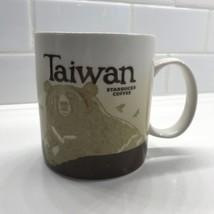Taiwan Starbucks Bear Butterflies 16 Oz. Coffee Mug 2017 - $30.84