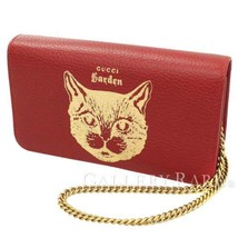 GUCCI Garden Chain Shoulder Bag Calf Red Cat 521552 Italy Authentic 5113507 - $1,019.95