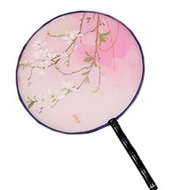 George Jimmy Chinese Classical Handheld Circular Fans Chinese Art Collection, A1 - $29.07