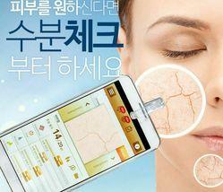 [RAMOSU] Hyaluronic Acid Facial Skin Care Ample&Serum,Anti-Wrinkle,Moisture 10ml image 4