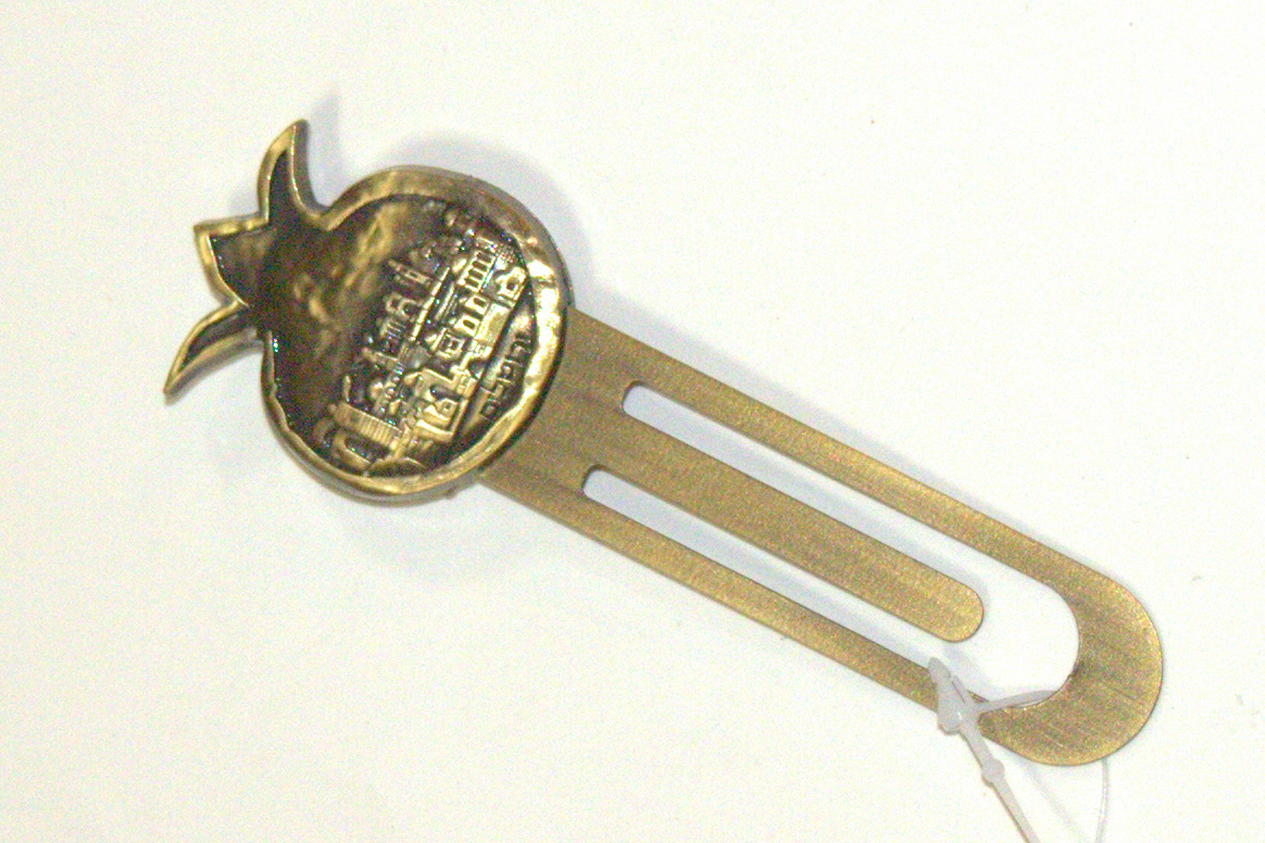 Judaica Bookmark Pomegranate Jerusalem Old City Relief Israel Amulet Charm Brass
