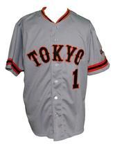 Sadaharu Oh #1 Yomiuri Giants Tokyo Button Down Baseball Jersey Grey Any Size image 1