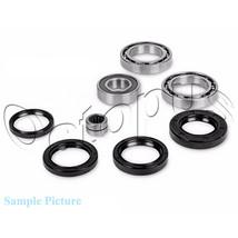Yamaha YFM250B BRUIN ATV Bearings & Seals Kit Rear Differential 2005-2006 - $39.20