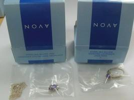 Vintage AVON Sterling Silver & lavender Color jade Necklace & Ring Set - $44.55